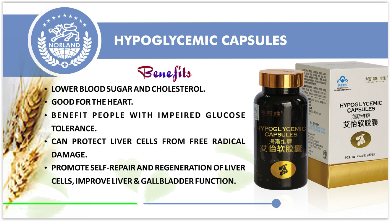 Norland Shopzone - Buy Norland Products - Hypoglycemic Capsules